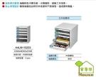 [ 家事達 ] 【天鋼Tanko】A4LM-10203 桌上型A4文件箱 特價 公文櫃