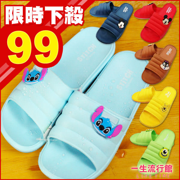 《泡芙加厚款》迪士尼 米奇 小熊維尼 史迪奇 奇奇 正版 防滑 浴室拖鞋 室內拖鞋 女鞋 B21637