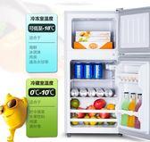 冰箱 新飛雙門式小冰箱冷藏冷凍家用宿舍辦公室節能靜音雙門冰箱小型DF