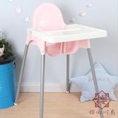 餐椅兒童嬰兒餐椅兒童飯桌高腳椅寶寶餐椅【櫻田川島】