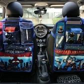 汽車用品多功能車用置物袋車載座椅背收納袋掛袋儲物盒車內收納盒