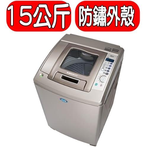 SANLUX台灣三洋【SW-15DU1】15公斤直流變頻超音波洗衣機