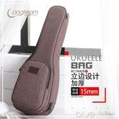 23寸琴包21 26寸小吉他雙肩背包 ukulele背包加厚棉包  深藏blue