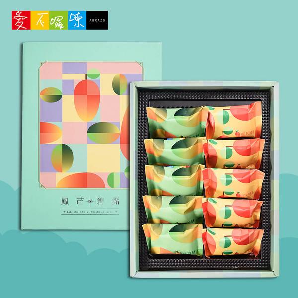 鳳芒碧露綜合鳳梨酥禮盒