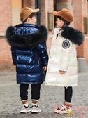 兒童羽絨服女童中長款男童中大童加厚亮面外套【聚可愛】