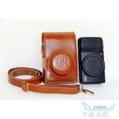 皮套 GR2相機包 專用保護套 單肩包 攝影包      芊惠衣屋