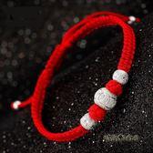 99純銀紅繩情侶手錬一對可刻字男女本命年轉運珠編織手繩簡約銀飾「時尚彩虹屋」