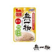 日本國產 無一物「湯」餐包-鮪魚40g*12包組 (C002E11-1)