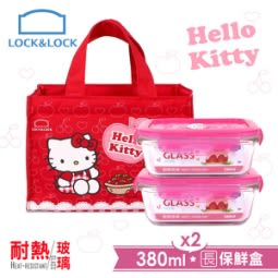 HELLO KITTY 耐熱玻璃保鮮盒2入+紅色餐袋