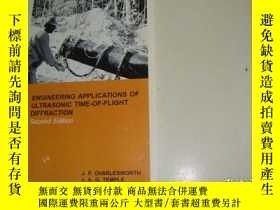 二手書博民逛書店ENGINEERING罕見APPLICATIONS OF ULTRASONIC TIME-OF-FLIGHT DI