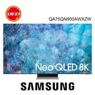 贈壁掛安裝 三星 75吋 Neo QLED 8K 量子 電視 75QN900A QA75QN900AWXZW 公司貨