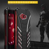 蝙蝠俠 HTC U11 手機殼 htc u11 金屬殼 手機套 鎖螺絲 金屬邊框 全包 防摔 航空鋁金屬 保護殼 散熱