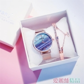 手錶法國小眾手錶女學生小清新韓版簡約復古文藝氣質防水森女系學院風愛麗絲精品