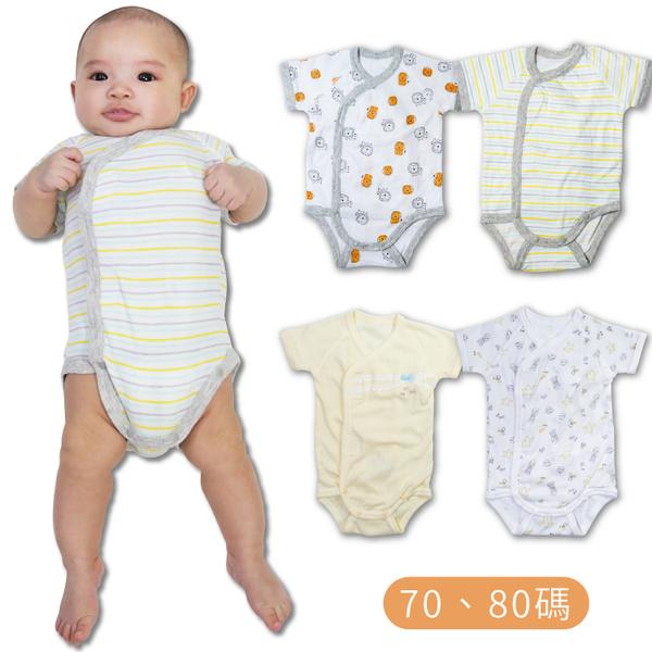 母嬰同室 斜邊側扣純綿短袖包屁衣 魔鬼氈黏貼式 春夏新款 新生兒服 寶寶衣 連身衣【GE0043】