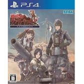 【現貨】【軟體世界】Sony PS4 戰場女武神 Remaster 中文版