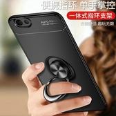 OPPO AX5 手機殼 磁吸隱形指環支架 全包邊防摔保護套 矽膠軟殼 磁吸車載 保護殼