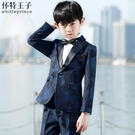 兒童禮服 兒童西裝套裝鋼琴演出服中大童男童小西服花童禮服  萬客居