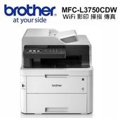 Brother MFC-L3750CDW 無線雙面彩色雷射傳真複合機【抽 Dyson 頂級奢華家電組】