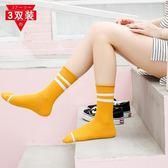 堆堆襪女韓國日系學院風高筒襪春夏韓版純棉中長筒襪卷邊松口襪子 韓幕精品