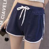 運動短褲 運動短褲女夏季速乾寬鬆跑步休閒高腰瑜伽褲單層棉質透氣健身熱褲 歐萊爾藝術館