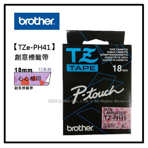 BROTHER TZ-PH41 心心相印 TZ系列 18mm創意標籤機色帶(無護貝)