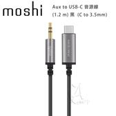 【A Shop】Moshi Aux to USB-C 音源線 (C to 3.5mm ) Apple iPad 1.2M