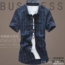 夏季短袖男士襯衫格子商務款青年白色職業免燙襯衣休閒正裝修身潮 深藏blue