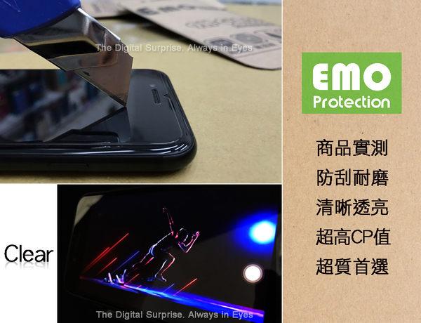 【EMO防爆9H鋼化玻璃】~加贈鏡頭貼~for小米 Xiaomi 紅米Note 手機 玻璃貼膜保護貼膜螢幕貼膜