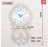 小鄧子歐式客廳創意掛鐘田園時尚金屬鐘錶現代鐵藝靜音石英鐘(主圖款HT106銀白色16英寸)