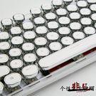 87/104鍵機械鍵盤打字機鍵帽復古透光...