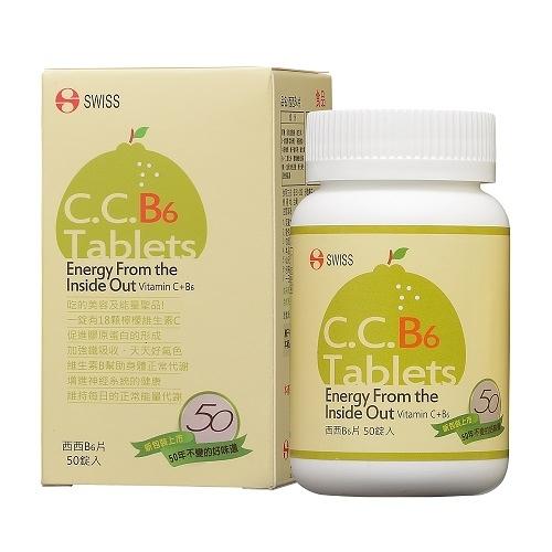 【瑞士藥廠】西西B6(50錠入/瓶)維生素C+B6 *5瓶