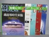【書寶二手書T3/雜誌期刊_FJ4】科學人_91~95期間_共5本合售_鐵超導時代來臨