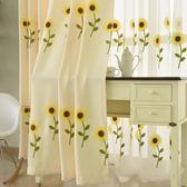 訂製     客廳臥室簡約現代小清新遮光落地窗公主風兒童繡花窗簾布     韓小姐