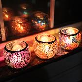 創意歐式馬賽克玻璃蠟燭臺婚慶餐桌燭光 LQ5742『科炫3C』