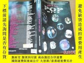 二手書博民逛書店1999-2000罕見SPECIAL EDITION SMASH
