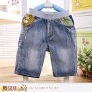 男童裝 兒童水洗潮爆款牛仔短褲 魔法Baby