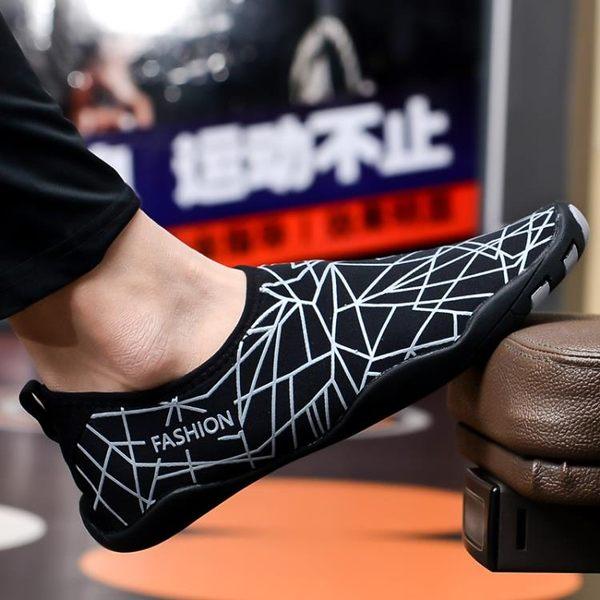 彈力健身跑步機鞋男瑜伽貼膚鞋女防滑沙灘軟鞋【步行者戶外生活館】