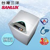 SANLUX SANYO 台灣三洋 媽媽樂9公斤單槽洗衣機 SW-928UT8