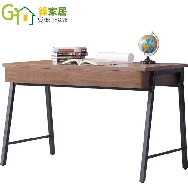 【綠家居】泰里爾 木紋4尺二抽書桌/電腦桌