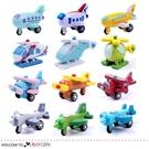 日單迷你12款不同功能木製模型飛機 玩具