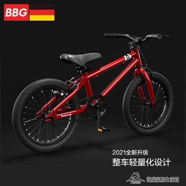 腳踏車 兒童16寸20寸中大童腳踏車寶寶平行車自行車定制【快速出貨】