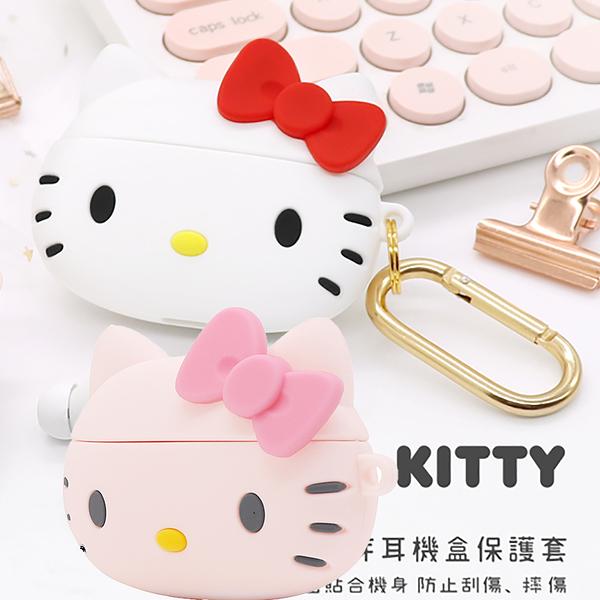 正版台灣Hello Kitty藍牙耳機套蘋果耳機AirpodsPro防摔保護套3代