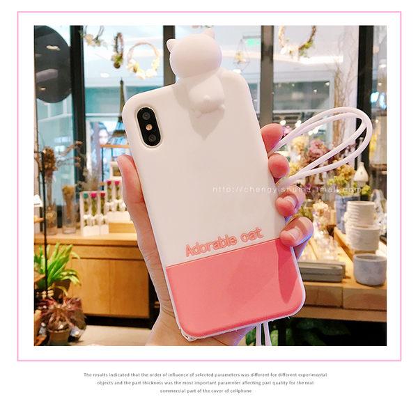 【萌萌噠】iPhone X (5.8吋) 韓國潮流新款 可愛卡通趴趴招財貓保護殼 全包矽膠軟殼手機殼 同款掛繩