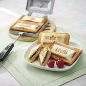 LOGOS  楓格三明治烤盤 81062239 露營│烤土司│戶外│烤麵包