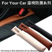 【威力鯨車神】高質感汽車用椅縫防漏PU彈性墊(2入)棕色