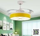 吊扇燈 隱形風扇燈現代簡約餐廳臥室書房裝飾吊扇燈 LED電扇吊燈  DF   免運 玫瑰