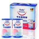 卡比麩醯胺酸 450g x 2罐裝