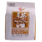 綠源寶~天然栽培麥茶10公克×42入/包