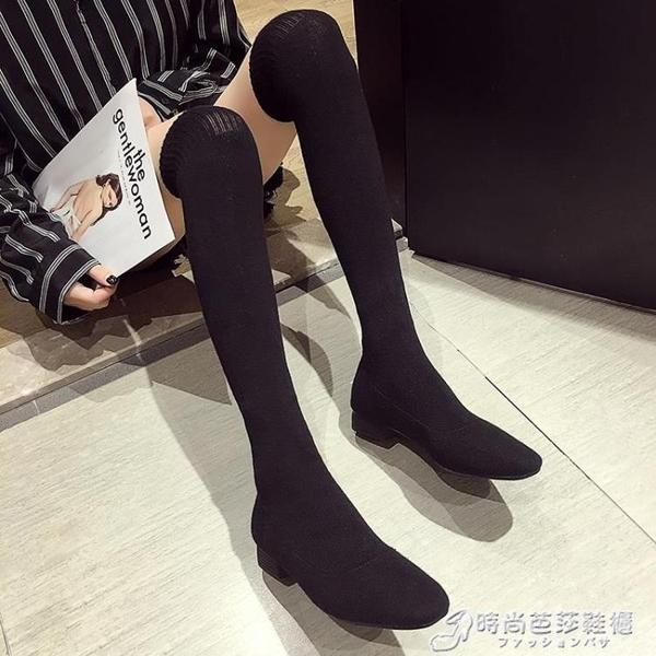 網紅靴子女秋款小個子瘦瘦超火襪靴彈力百搭粗跟過膝長靴春秋 時尚芭莎