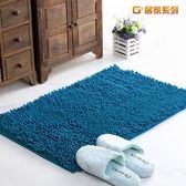 【G+居家】超細纖維長毛吸水止滑墊 40x60cm -海洋藍